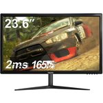 Thin­le­rain 24-Zoll-Gaming-Monitor