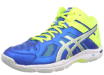 ASICS Herren Gel-Beyond 5 Mt Vol­ley­ball­schu­he