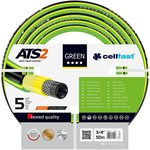 Cellfast Gar­ten­schlauch Green ATS2