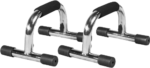 Gorilla Sports Push up Bar 100244-00046-0001