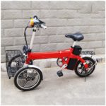 MMJC E-Tricycle