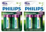Philips D Size Re­ch­ar­ge­able Bat­te­ries