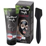 Summer Foot Blackhead Mask