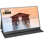 UPERFECT 13,3 Zoll Portable Monitor